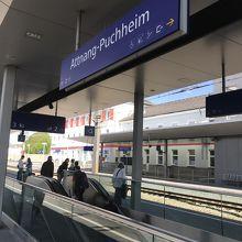 アットナング プッハイム駅