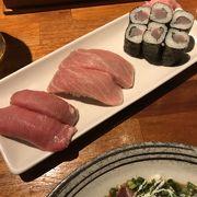 おいしいお寿司!