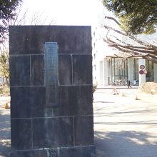 都立中央図書館門柱