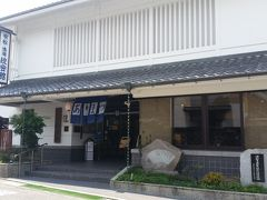 天白・笠寺のツアー