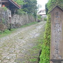 首里城から歩くと終点、本当は入り口です。