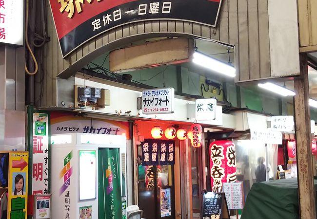 堺東商店街市場