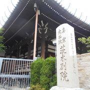 駅近くの大きな寺院です