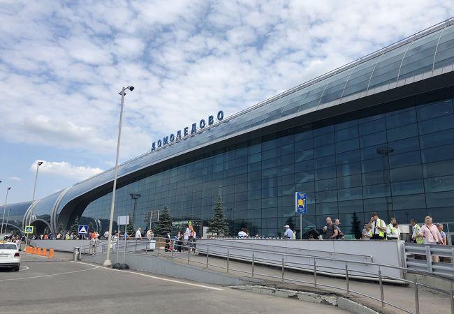モスクワ ドモジェードボ空港 (DME)