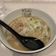 福岡空港で食べたとんこつラーメン