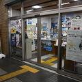 写真:下関駅観光案内所