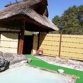 温泉神社と湯巡り