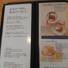 島豆腐と、おそば。真打田仲そば