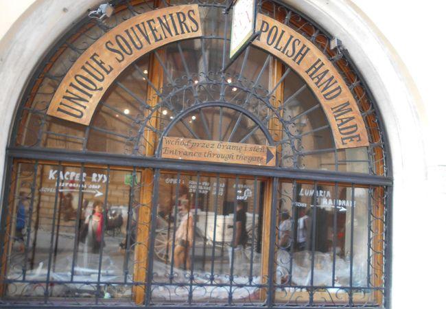 """Kacper Ryx"" historical shop"