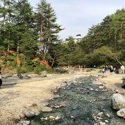 広い温泉公園