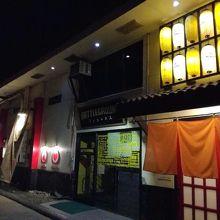 和食ダイニング 松之家 セブ店