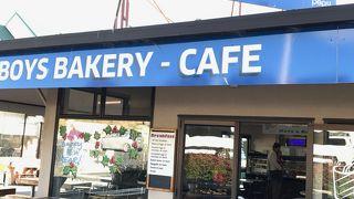 Doughboys Bakery