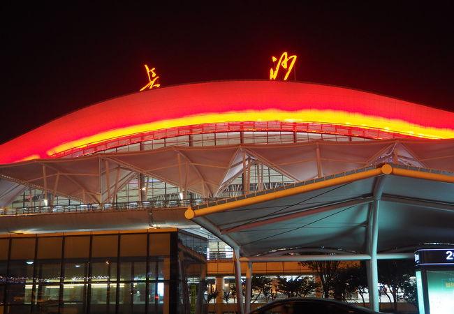 長沙黄花国際空港 (CSX)