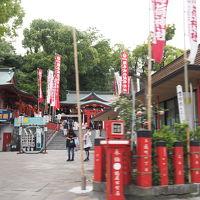 熊本城稲荷神社 写真