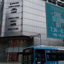 キムズクラブ (西面NC店)