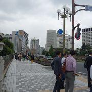 四ツ谷駅前の橋
