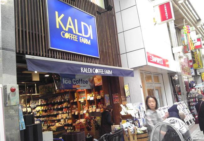 カルディコーヒーファーム 武蔵小山店