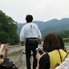 長瀞渓谷を川から眺める