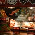 写真:小樽なると屋 小樽駅前店