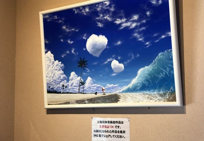 九州芸術の杜