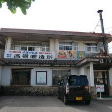 石垣川平の高嶺酒造見学