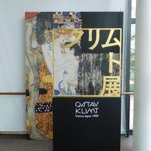 展示会場最後にある金箔使用のフォトロケーション
