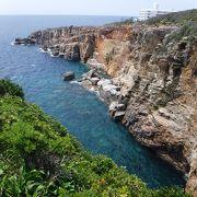 美しい迫力ある崖