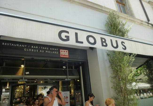 Globus (Geneve)