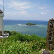 とりあえずここを目的に走りましょ、石垣最北端平久保崎灯台