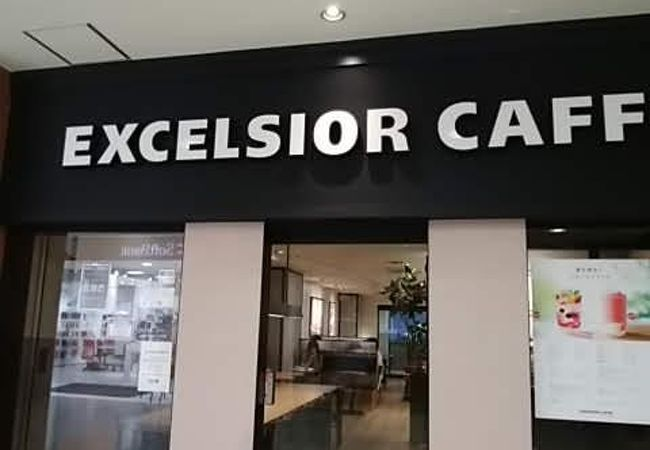 エクセルシオールカフェ 五反田TOC店