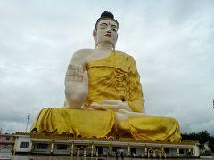3 Pagoda Mountain (チャイトー)