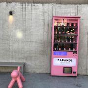 ピンクの自販機風のドアが目印