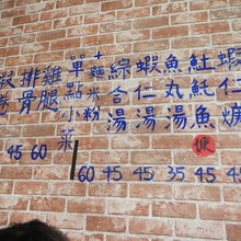 金仙魚丸店  (永樂市場店)