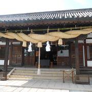 倉敷美観地区にある神社