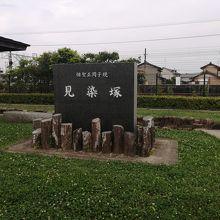 木曽川駅のシンボル?