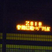 長距離列車に乗りたくなった。