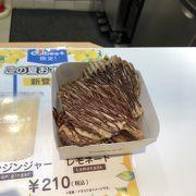 チョコがけポテトチップス¥350
