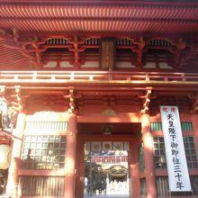 香取神宮 楼門