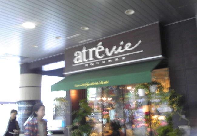 アトレヴィ五反田