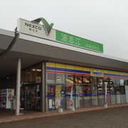 24時間コンビニのあるPA (波志江パーキングエリア)