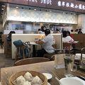 写真:翡翠拉麺小籠包 (香港国際空港店)