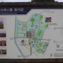 数個の古墳や博物館などのある公園です