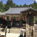 立石寺中堂(根本中堂)
