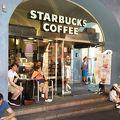 写真:Starbucks (Staromestske)