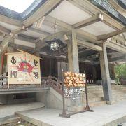 太閤秀吉を祀る大阪城内の神社