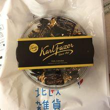 ファッツェルのチョコレート
