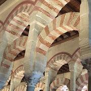 イスラム教とキリスト教の融合建築