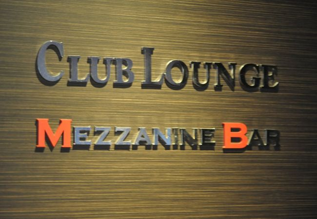 Mezzanine Bar
