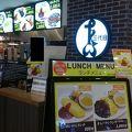 写真:洋食や 三代目 たいめいけん ラゾーナ川崎プラザ店