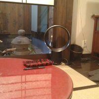 京都のお宿 侘助 写真